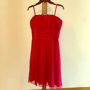 strapless Adrianna Papell Boutique formal dress